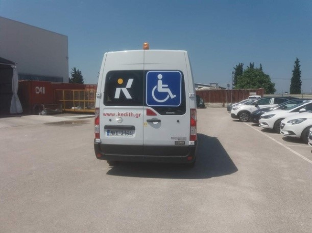Press Release: Special vehicle for the disabled